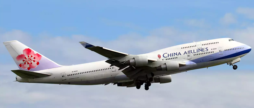 china_air