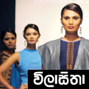 sri lankan fashion sri lankan fashion show 2014 sri lankan fashion show sri lankan fashion designing courses sri lankan fashion models sri lankan fashion week 2014 sri lankan fashion show 2013 sri lankan fashion dress sri lankan fashion brands sri lankan fashion bloggers
