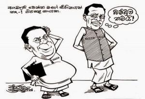 Sinhala News Web - Salalihini.com